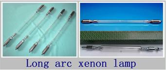 Long arc xenon lamp