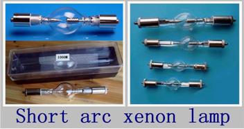 Short arc xenon lamp