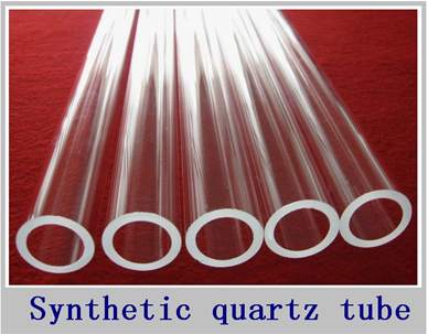 Synthetic fused quartz tube